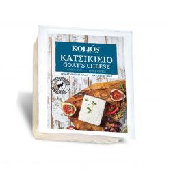 Traditional Greek Goat's Cheese
