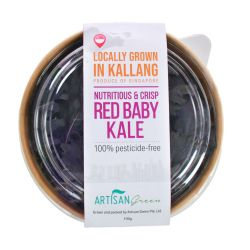 Baby Red Kale